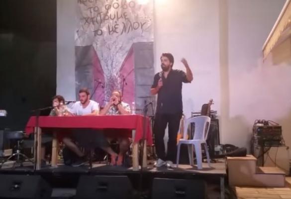 Τοποθέτηση του Πάνου Τσερόλα στο φεστιβάλ νέων Λαϊκής Ενότητας Αχαΐας