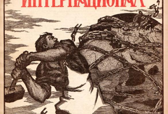 Η στάση της Αριστεράς απέναντι στο ναζισμό τη δεκαετία του 1930: η περίπτωση της Κομμουνιστικής Διεθνούς