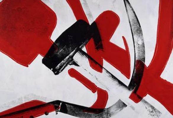 Κείμενο παρέμβασης της Πρωτοβουλίας για την Κομμουνιστική Αριστερά στον προσυνδιασκεψιακό διάλογο της ΛΑΕ.