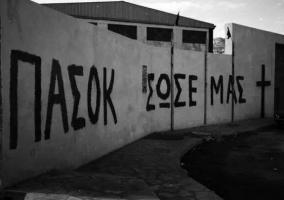 Το «βρώμικο» '89 ως μηχανισμός αναδιάταξης της αστικής ηγεμονίας