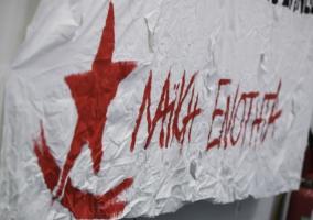 Σήμερα, η αριστερή στρατηγική δεν μπορεί παρά να είναι «ευρωσκεπτικιστική», με προμετωπίδα την αποδέσμευση από τον ευρωπαϊκή ολοκλήρωση.