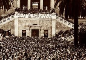 Η μεταπολιτευτική Αριστερά της ελπίδας και της αμηχανίας