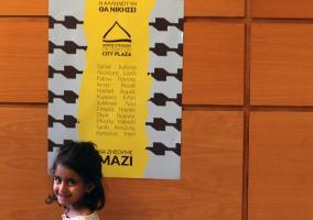 Το City Plaza ως κοινωνικό πείραμα και ως σχολείο