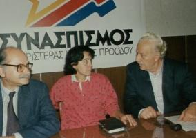 To «βρώμικο '89» και η κυβερνητική Αριστερά